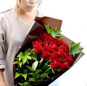 高級赤バラ30本の花束送料無料誕生日女性送別歓迎退職祝い選べる色母誕生日