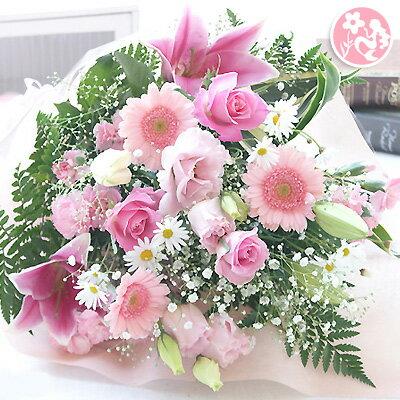 誕生日 女性 送別 定年 退職 結婚記念日 結婚祝い ピンク フラワー お見舞い 優しいあなた 花束 送料無料 母 クール便