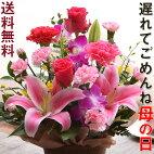 当店イチオシ香る百合とバラの気品溢れる彩りアレンジ&花束ユリ薔薇送料無料母の日花お母さんカーネーション