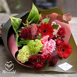 敬老ギフトお祝いギフト誕生日花束お祝いフラワー結婚祝退職祝い送別祝いプレゼント花ギフト花ハロウィンいい夫婦の日花