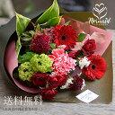 誕生日 いい夫婦の日 プレゼント ギフト バラ ローズ 『ピュアブーケ』花束 誕生日プレゼント フラワー 花 ギフト 送…
