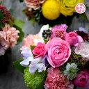 花 誕生日 結婚祝い 送別 定年 退職 転勤 お礼 歓送迎 アレンジメント 「ア・ラ・モード」 女性 プレゼント 送料無料 母 春のお花 バ…