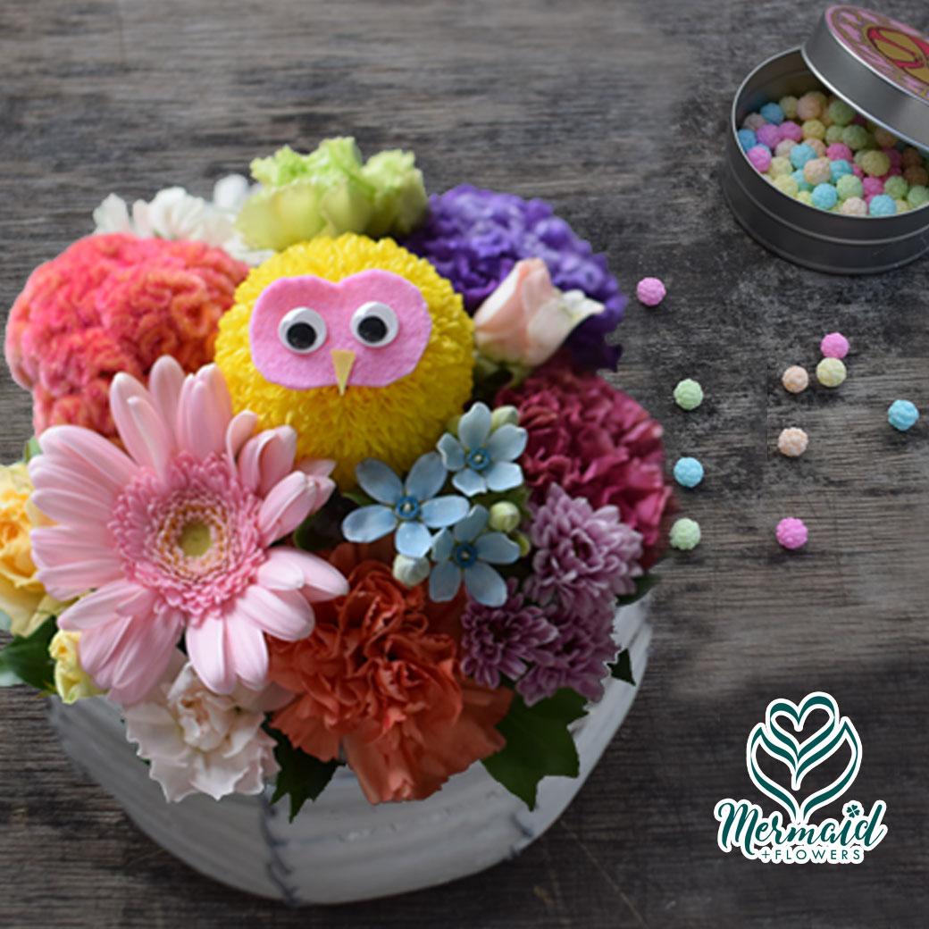 プレゼント 花 お祝い花束 『ふくろうのお花便』お花と金平糖のセット フクロウ ピンポン 送料無料