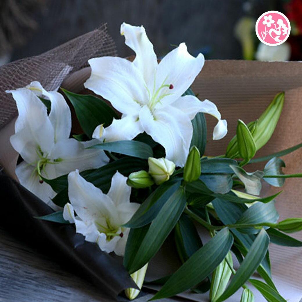 誕生日 結婚祝い 生花 お礼 歓送迎 カサブランカ15輪とグリーンの花束 お彼岸 お供え 花 フラワー 【あす楽対応】 母 誕生日プレゼント 春のお花 ホワイトデー