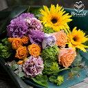 父の日 花 ギフト 誕生日 花束 ブーケ プレゼント 定年退職 祝い 人気 送別 定年 退職 誕生日プレゼント バラ 薔薇 フレンチスタイル …