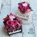 【小学生女の子】お友達のピアノ発表会に!花束ギフトのおすすめを教えて!