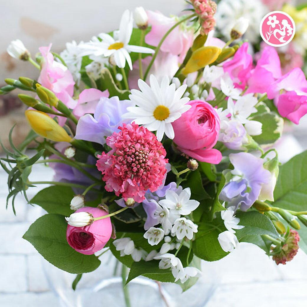 誕生日プレゼント 送別会 退職祝い 送別 卒業 記念日結婚 祝い「スプリングブーケ」 送料無料 可愛い 春の花 チューリップ ブーケ