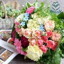 花 フラワー ギフト 誕生日 結婚祝い お礼 歓送迎 特別 送別 歓迎 退職祝い 記念日 退職祝い おまかせ ゴージャス花束 ラウンド 誕生日…