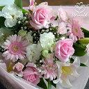 誕生日 女性 送別 定年 退職 結婚記念日 結婚祝い ピンク フラワー お見舞い 優しいあなた 花束 送料無料 母 母の日 お母さんへのプレ…