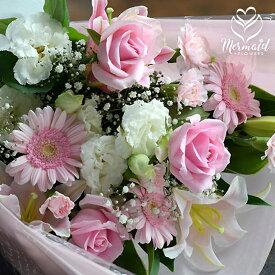 誕生日 女性 送別 定年 退職 結婚記念日 結婚祝い ピンク フラワー お見舞い 優しいあなた 花束 クール便 送料無料 母 お中元・サマーギフト 2019 祝い