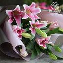 花 誕生日 結婚祝い お礼 大輪系ピンクユリの花束15輪 送別会 退職祝い卒業 母の日 お...