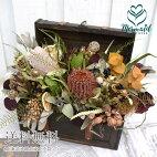 アレンジドライフラワーアレンジBOX店舗ディスプレイ送料無料ボタニカル花フラワープレゼントディスプレイ