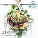 「枯れる」を、たのしむ。ドライフラワーへの変化を楽しむ花束 ポプリ スワッグ ボタニークシリーズ 生花 botanique …