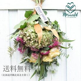 「枯れる」を、たのしむ。ドライフラワーへの変化を楽しむ花束 ポプリ スワッグ ボタニークシリーズ 生花 botanique ボタニーク 初夏のお花のブーケ 誕生日プレゼント ギフト 送料無料
