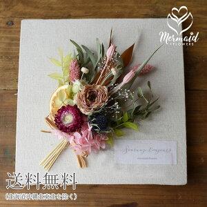 玄関花誕生日結婚祝いお礼歓送迎ドライフラワー「ブーケットスケッチ」アレンジホワイトデー
