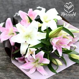 カサブランカとピンクゆりの花束 誕生日 結婚祝い 記念日 送別 退職祝い 送別 古希 傘寿 開店祝い 花 送料無料 紅白束 父の日 2019 祝い