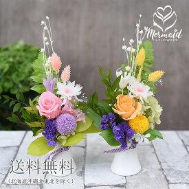 お供え お悔み お供え 花 プリザーブドフラワー お供え 仏花 お供え 花 1つ 選べる2タイプ 送料無料 命日 ブリザーブド ブリザ プリザ 花器付 可愛い ピンク 仏壇に