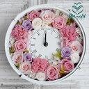 プリザーブドギフト 咲き続ける魔法のお花 時計プリザ 『ハッピーデイズ』 花 ギフト 花時計 ブリザーブドフラワー 時計 プリザ 結婚 …