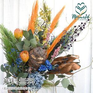 玄関花誕生日結婚祝いお礼歓送迎ドライフラワー「カライド・スコープ」カラフルスワッグ万華鏡