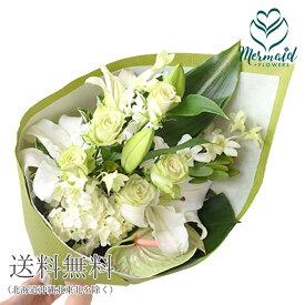 花 誕生日 母の日 プレゼント 母の日ギフト 父の日 ギフト プレゼント 結婚祝い 花束 『MAO 真皇』 送料無料 お礼 退職祝い 送別 定年 退職