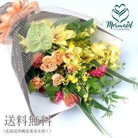 花束 送料無料 「Premium Bouquet」ゴージャス プレミアム ギフト 誕生日 卒業 送別 退職 プレゼント ギフト 女性 送別会退職祝い 卒業式 母 ギフト 祝い 誕生日プレゼント ギフト