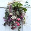 「ドライフラワー スワッグ」花 母の日 ギフト プレゼント 2020 送別 定年 退職 結婚祝い ハーバリウム 花材 ユーカリ バラ かすみ草 …