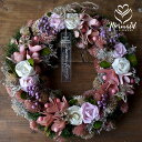 ドライフラワー リース「レース・ライラック」 玄関 花 母の日 ギフト プレゼント 2020 送別 新築祝い 結婚祝い お礼 歓送迎ドライフラワー リース インテリア 実物など