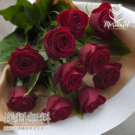 赤バラ10本の花束 誕生日 母の日 プレゼント 母の日ギフト 父の日 ギフト プレゼント プレゼント ギフト 女性 送別 歓迎 退職祝い 母 祝い 送料無料 誕生日プレゼント ギフト