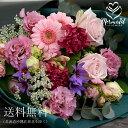 花束 フレンチスタイル ブーケ 花束 花 フラワー ギフト 誕生日 花束 ブーケ 祝い 人気 送別 定年 退職 誕生日 バラ 薔薇 スタイリッシ…