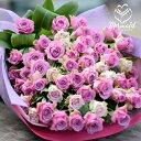 花 誕生日 結婚祝い 記念日 お礼 還暦 古希 傘寿 卒寿 パープルローズ バラ 母 金婚式 銀婚式 誕生日プレゼント 送料…