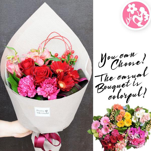 花束 誕生日 お祝い 生花 カジュアル花束 ブーケ 結婚祝い お祝い あす楽 結婚祝 退職祝い バラ 送料無料 母 誕生日プレゼント 愛妻の日 バレンタイン ホワイトデー