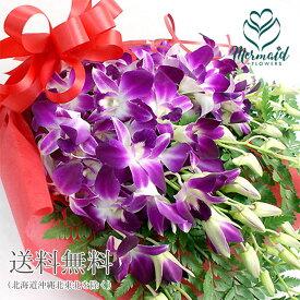 華やか洋蘭 デンファレ花束 デンファレとグリーンの花束 供花 ギフト 祝い 送料無料 誕生日プレゼント ギフト