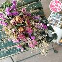 ドライフラワー スワッグ 花 誕生日 送別 定年 退職 結婚祝い リース ハーバリュウム 花材 ユーカリ ミモザ バラ かすみ草 インテリア …
