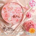 オプション:モンシェール:バラのフィナンシェ 7個入り S BOX【同梱限定】【お花と一緒のご注文のみ可◎】