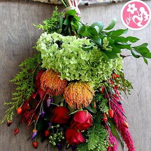 玄関花誕生日結婚祝いお礼歓送迎ドライフラワーリーススワッグ『おまかせスワッグ』生花