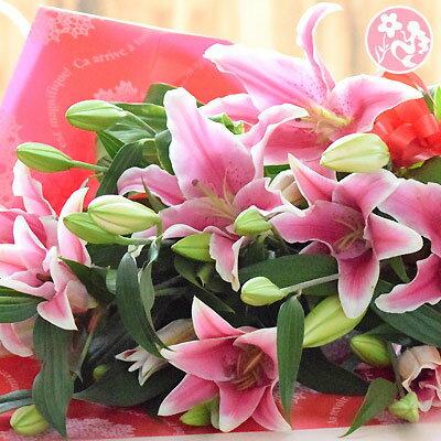 花 誕生日 結婚祝い お礼 歓送迎 大輪系ピンクユリとグリーンの花束25輪 送別 退職 誕生日 女性 母 妻 母 誕生日プレゼント 愛妻の日 バレンタイン ホワイトデー