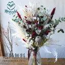 ドライフラワー ブーケ 花束 スワッグ 送料無料「フェミニーノ」バラ ウエディング ナチュラル インテリア ボタニカル オシャレ 女性 …