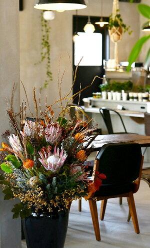 アレンジフレッシュ&ドライフラワーディスプレイドライフラワー店舗開店祝い送料無料ボタニカル花フラワープレゼント