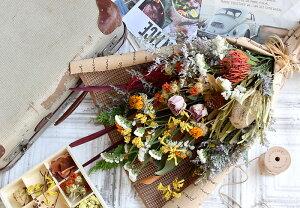 玄関花誕生日結婚祝いお礼歓送迎ドライフラワーリーススワッグ『おまかせスワッグ』生花楽天ランキング1位