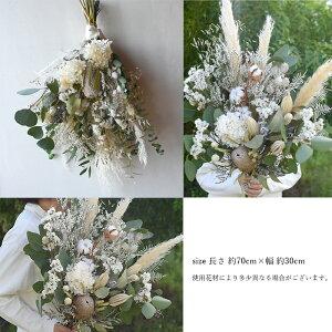 プレゼントギフト花誕生日新築祝い結婚祝いお礼アジサイドライフラワーリーススワッグインテリアユーカリ実物など『ボタニカル・スワッグ』