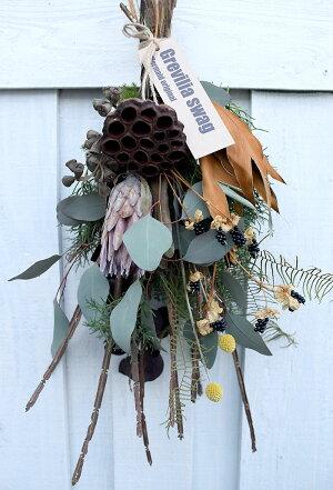 玄関花誕生日送別新築祝い結婚祝いお礼歓送迎ドライフラワーリーススワッグインテリアユーカリ実物など『グレビリア・スワッグ』