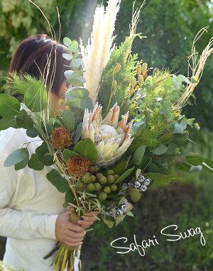玄関花誕生日結婚祝いお礼歓送迎ドライフラワーリーススワッグ『おまかせサファリスワッグ』生花楽天ランキング1位