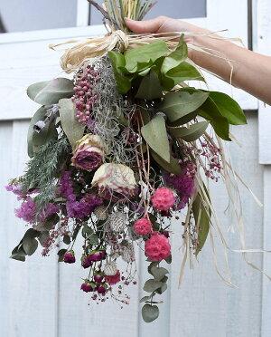 玄関花誕生日結婚祝いお礼歓送迎ドライフラワーリーススワッグ『ブーケ・スワッグ』おまかせハーバリュウム