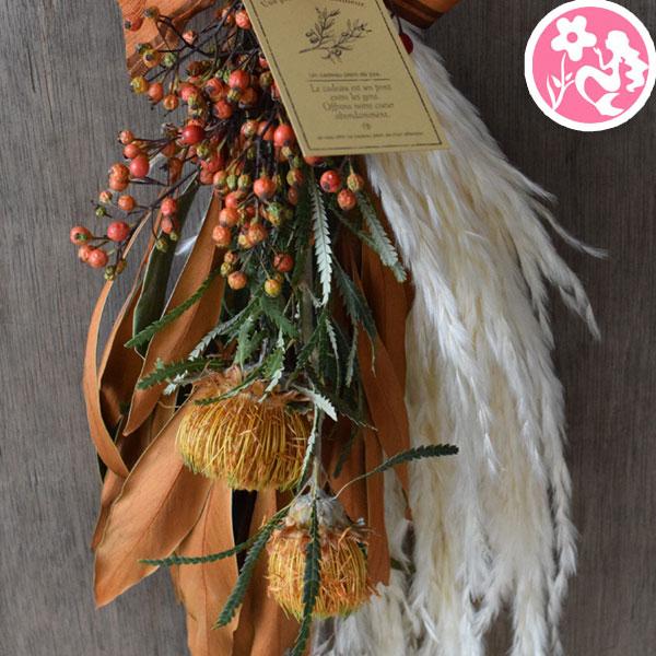 玄関 花 誕生日 結婚祝い お礼 歓送迎 ドライフラワー リース スワッグ 『グレビリア・スワッグ』