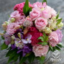 花 ギフト 誕生日 プレゼント 結婚 祝い 記念日 送別 退職祝い お見舞い アレンジ 送料無料 母 誕生日『ラ・セゾン』ギフト 祝い 成人…