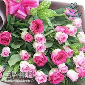 ピンクバラ30本 花束 送料無料 フラワー 退職 祝い ギフト 祝い 誕生日プレゼント ギフト