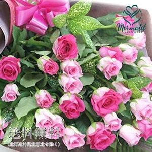 ピンクバラ30本 花束 送料無料 フラワー 退職 祝い ギフト 祝い 誕生日プレゼント ギフト父の日 結婚記念日 結婚 祝い