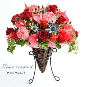 デザイナーズアレンジメント誕生日送別会退職祝い歓送迎会卒業ギフト結婚記念日結婚祝い花フラワーお見舞い開店祝い送料無料楽天ランキング1位母プレゼント
