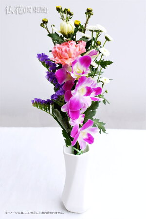 仏花フラワー花お供え命日初盆お彼岸秋お供え花フラワー