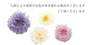 プリザーブドフラワーお供えお悔みお供え花仏花ブリザードフラワー-ゆう柚-花器付き1つ送料無料命日フラワーアレンジメントギフトお供えブリザーブドブリザプリザ優しい洋風
